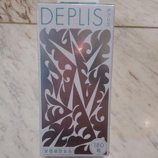 コバヤシセイヤク(小林製薬)の【新品未開封】栄養補食品 デプリスDEPLIS(その他)