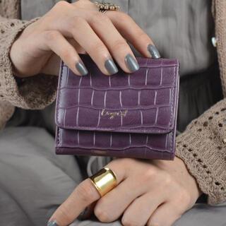 アングリッド(Ungrid)のアングリッドクロコ風型押しがま口ウォレットパープル紫(財布)