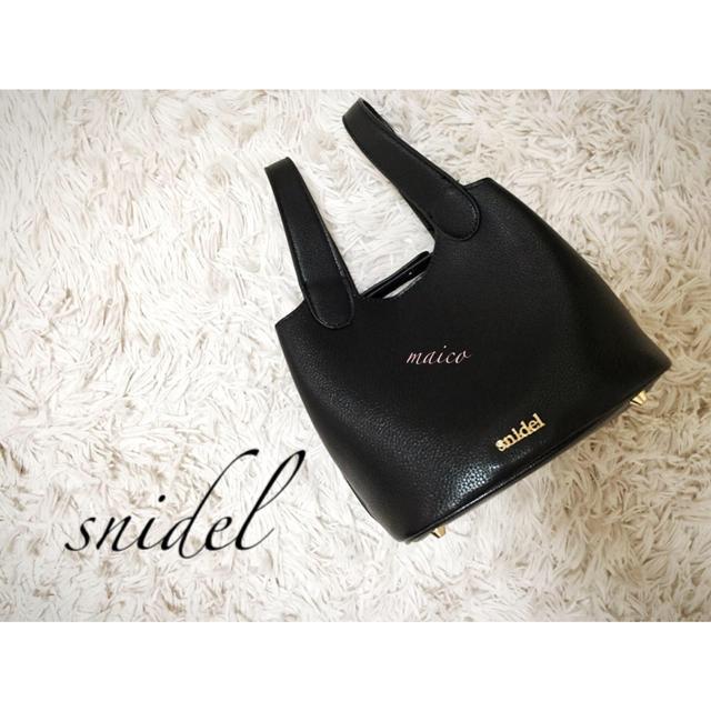 snidel(スナイデル)のsnidel☆レザーバッグ レディースのバッグ(ハンドバッグ)の商品写真