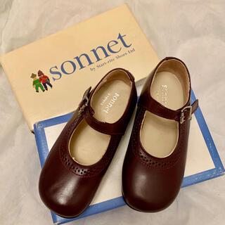 ファミリア(familiar)のTOSHIさま専用です。  14cm スタートライト 英国王室御用達革靴(フォーマルシューズ)