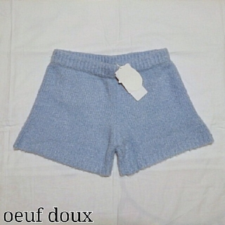 ウフドゥー(oeuf doux)のoeuf doux*ショートパンツ(ルームウェア)