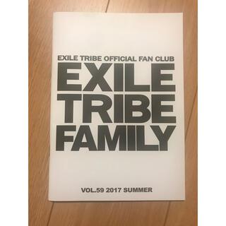 エグザイル トライブ(EXILE TRIBE)のEXILE TRIBE Family エグザイル HIGH&LOW ハイロー(ミュージシャン)