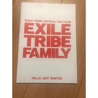 エグザイル トライブ(EXILE TRIBE)のEXILE TRIBE Family エグザイル vol61 2017(ミュージシャン)