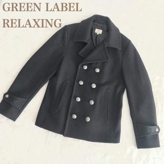 green label relaxing - グリーンレーベルリラクシング Pコート ピーコート XS ユナイテッドアローズ