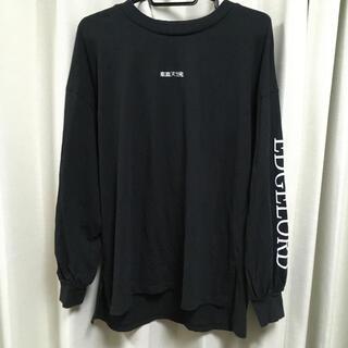 スピンズ(SPINNS)の漢字Tシャツ(Tシャツ(長袖/七分))