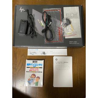 ヒューレットパッカード(HP)の【中古美品】HP ENVY x360 Convertible 13-ar0xxx(ノートPC)