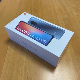 アンドロイド(ANDROID)の【新品未開封SIMフリー】Redmi Note 9S 64GB ブルー(スマートフォン本体)