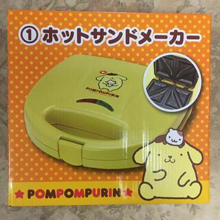 ポムポムプリン(ポムポムプリン)の【ポムポムプリン】ホットサンドメーカー(サンドメーカー)