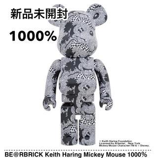 メディコムトイ(MEDICOM TOY)のBE@RBRICK Keith Haring Mickey Mouse 1000(その他)