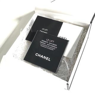 シャネル(CHANEL)のシャネル アクセソワール ドゥ マッサージュ V(フェイスローラー/小物)
