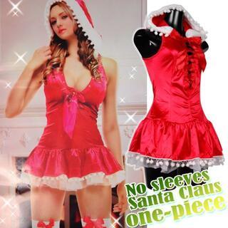 bd4Sポンポン付きホルターサンタコスチューム ハロウィン 仮装クリスマスセール(衣装一式)