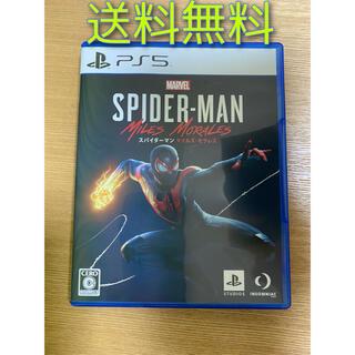 マーベル(MARVEL)の【PS5】スパイダーマンマイルズ モラリス (中古品)(家庭用ゲームソフト)