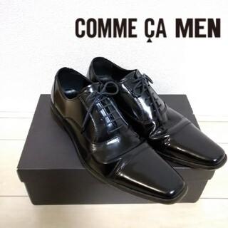 コムサメン(COMME CA MEN)の【人気】COMME CA MEN ビジネスシューズ ドレスシューズ(ドレス/ビジネス)