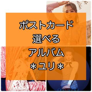 エイチケーティーフォーティーエイト(HKT48)のラスト値下げ🌅 IZ*ONE パノラマ アルバム ユリ セット(K-POP/アジア)