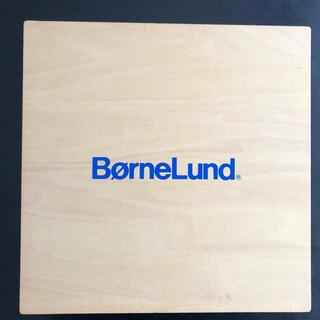 BorneLund - ボーネルンド 積み木 パズル