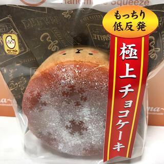 手作りスクイーズ 極上チョコケーキ(snow)(その他)