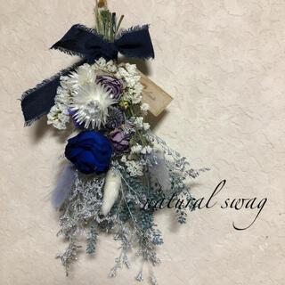 ♡専用No.242 blue*white ドライフラワースワッグ♡(ドライフラワー)