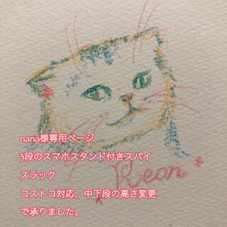 nana様専用ページ(その他)