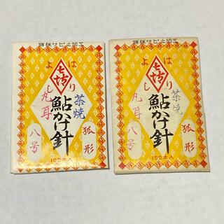 はりよし製  鮎かけ針 狐形8号 2袋セット (釣り糸/ライン)