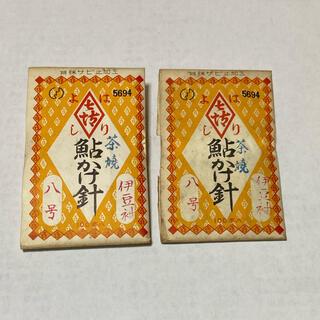 はりよし製  鮎かけ針 伊豆袖8号 2袋セット (釣り糸/ライン)
