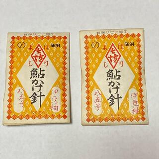 はりよし製  鮎かけ針 伊豆袖8.5号 2袋セット (釣り糸/ライン)