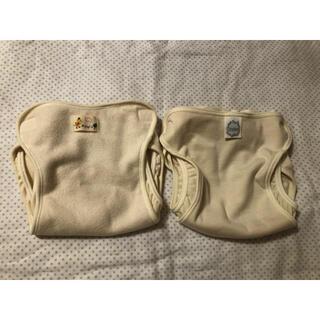 ニシキベビー(Nishiki Baby)の布おむつカバー 90センチ(ベビーおむつカバー)