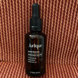 ジュリーク(Jurlique)のジュリーク ハーバル ビューティオイル (フェイス用オイル) 50ml(美容液)