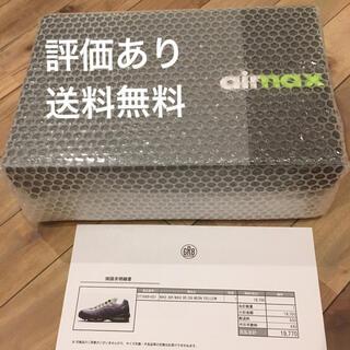 ナイキ(NIKE)の【新品】 27㎝ NIKE AIR MAX 95 OG NEON YELLOW(スニーカー)