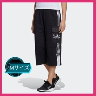 アディダス(adidas)のアディダス レディース、ハーフパンツ、カーゴ スウェットパンツ、Mサイズ(ショートパンツ)