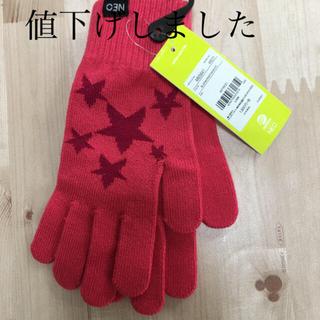 アディダス(adidas)のadidas アディダス 手袋 (手袋)