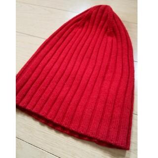 ギャップ(GAP)の未使用★ Gap ニット帽 ニットキャップ(ニット帽/ビーニー)