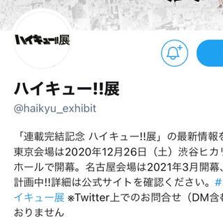 am114様専用ページ(声優/アニメ)