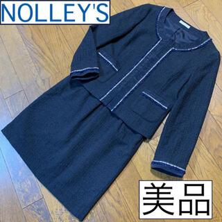 ノーリーズ(NOLLEY'S)の美品♡ノーリーズ♡スカートスーツ フォーマル ママ セレモニー ツイード 濃紺(スーツ)