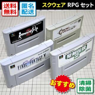 スーパーファミコン(スーパーファミコン)のスクウェアRPG「FFV/聖剣伝説2/クロノトリガー/ロマサガ2」(SFC)(家庭用ゲームソフト)