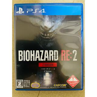 バイオハザード RE:2 Z Version PS4(家庭用ゲームソフト)