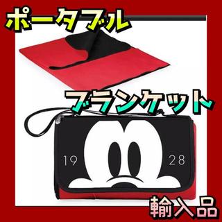 ディズニー(Disney)の【並行輸入品】ディズニー ミッキーマウス ブランケット バッグ 日本未入荷(その他)