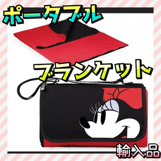 ディズニー(Disney)の【並行輸入品】ディズニー ミニーマウス ブランケット メッセンジャーバック(その他)