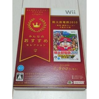 ウィー(Wii)のWii 桃太郎電鉄2010 戦国 維新のヒーロー大集合の巻(家庭用ゲームソフト)