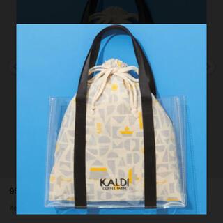 カルディ(KALDI)のKALDI コーヒーバッグ(ハンドバッグ)