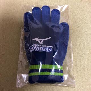 ミズノ(MIZUNO)のミズノ製「徳島ヴォルティス」オリジナルニット手袋(応援グッズ)