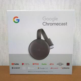 グーグル(Google)の[新品送料込] グーグル クロームキャスト GA00439-JP チャコール(その他)