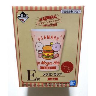 バンダイ(BANDAI)のうさまる 一番くじ E賞 メラミンカップ(キャラクターグッズ)