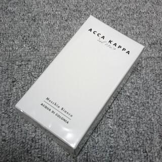 アッカ(acca)の【新品】ACCA KAPPA ホワイトモス オーデコロン ユニセックス 50ml(ユニセックス)