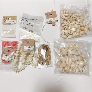 キワセイサクジョ(貴和製作所)のサンゴ・貝パーツ(各種パーツ)