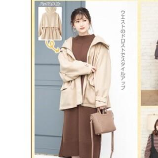 シマムラ(しまむら)のフード付きバックフレアジャケット LL 淡肌色 プチプラのあや(ノーカラージャケット)