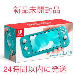 ニンテンドウ(任天堂)のNintendo Switch NINTENDO SWITCH LITE ター…(家庭用ゲーム機本体)