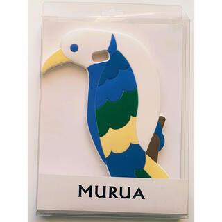 ムルーア(MURUA)の新品 ムルーア iPhoneケース(iPhoneケース)