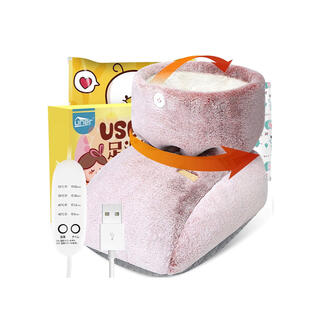 ゆり様専用 (新品)Uner 電気足温器 フットウォーマー USB足温器(電気ヒーター)