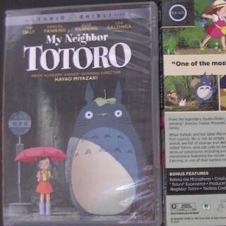 ジブリ(ジブリ)のMy Neighbor Totoro [DVD]英語音声    となりのトトロ(キッズ/ファミリー)