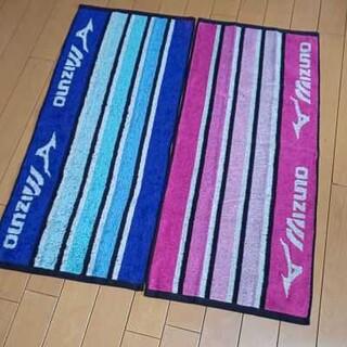 ミズノ(MIZUNO)の新品 MIZUNOミズノフェイスタオル2枚セット(タオル/バス用品)